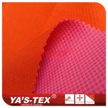 斜纹涤纶四面弹复合网眼布 三层复合弹力登山服面料 孕妇防辐射