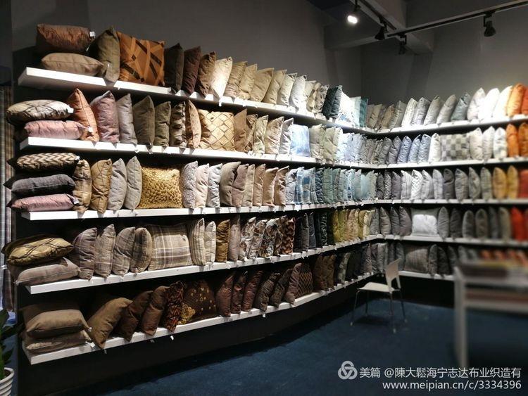 沙发布、工程布、窗帘布等系列装饰布