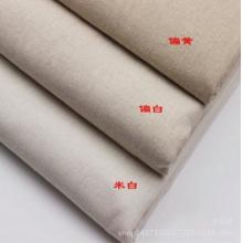 厂家直销 亚麻面料 麻布印花 亚麻坯布 背景布 工艺品布 专业印染