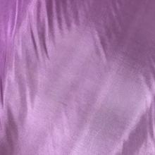 绍兴守茂纺织品有限公司  230T渐变轻盈纺