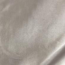 绍兴守茂纺织品有限公司 油光平板YGPB-75150